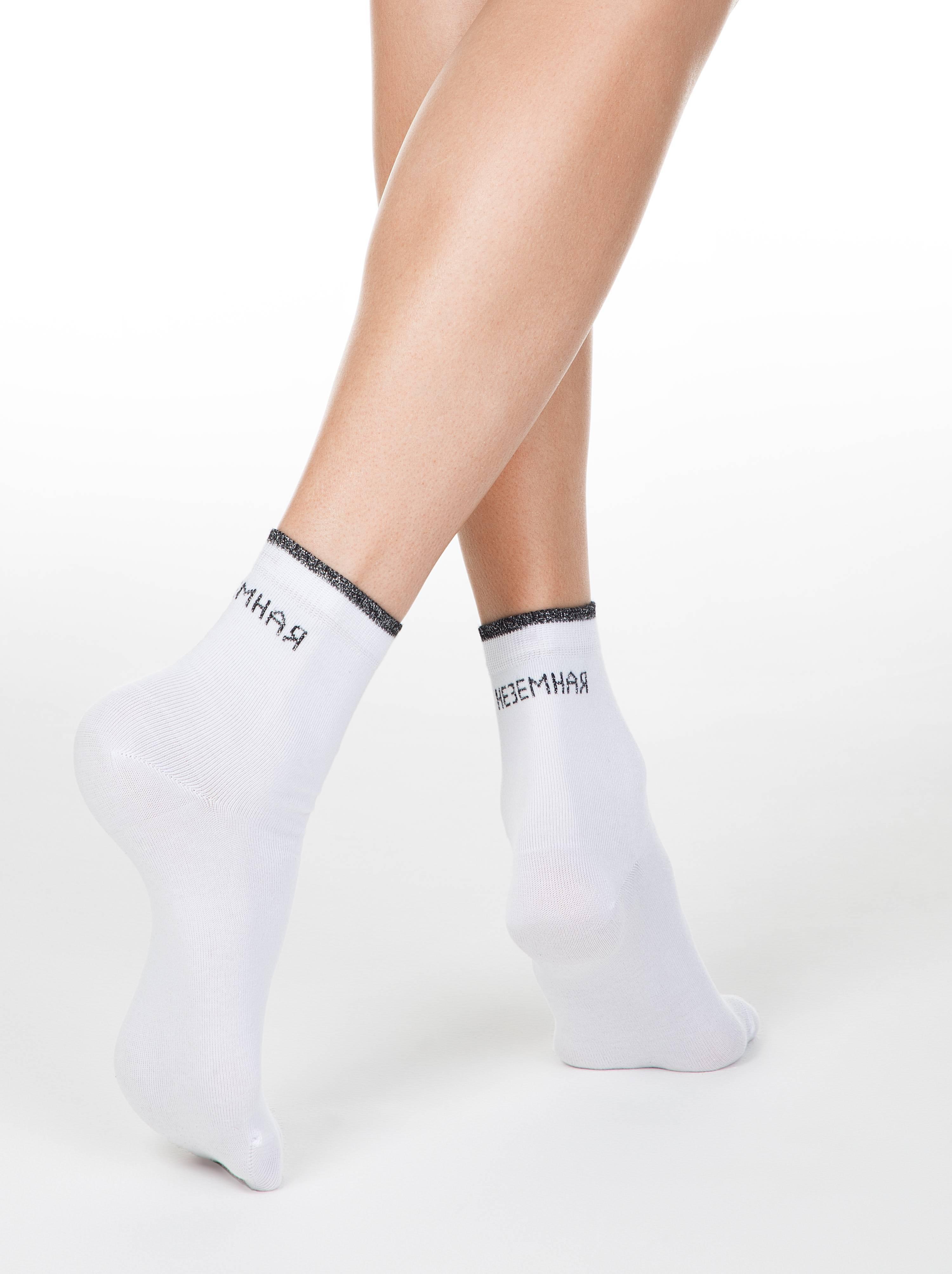 Фото - Носки женские ⭐️ Хлопковые носки FANTASY с люрексом «Неземная» ⭐️ белого цвета