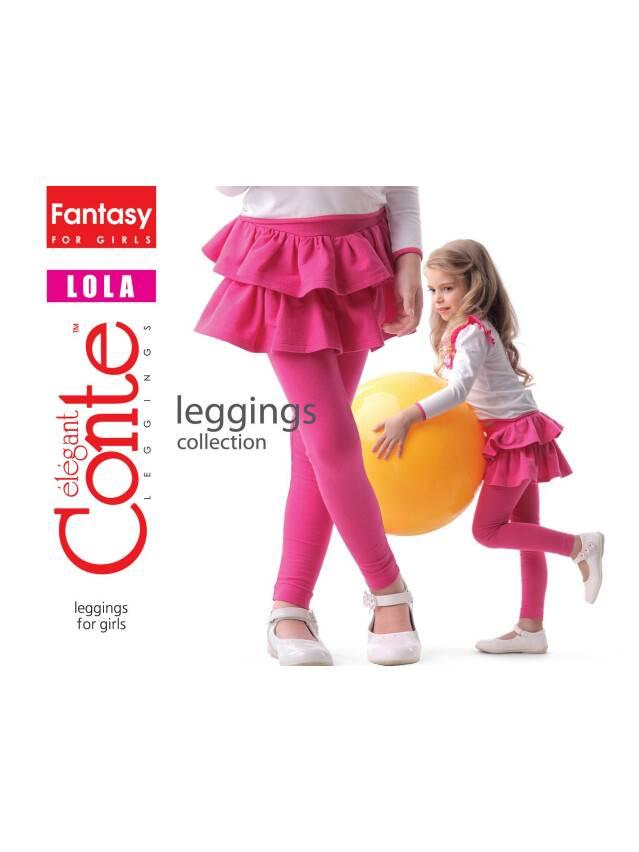 Леггинсы для девочек LOLA 14С-065ДЛСП, p. 110,116-56, nero - 1
