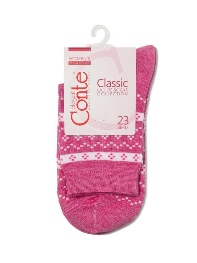 Носки хлопковые женские CLASSIC 15С-15СП, р. 38-39, розовый, рис. 062 - 3