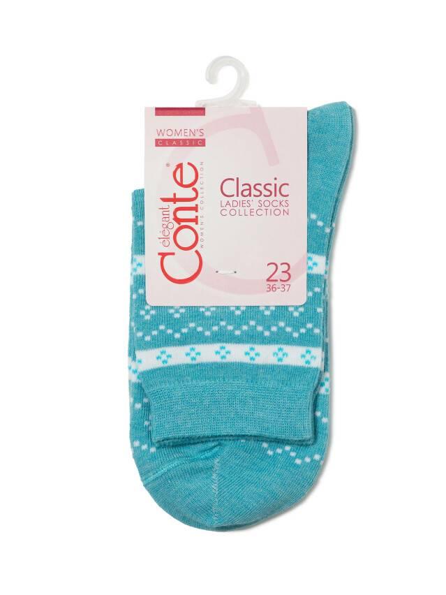 Носки хлопковые женские CLASSIC 15С-15СП, р. 36-37, бирюза, рис. 062 - 3