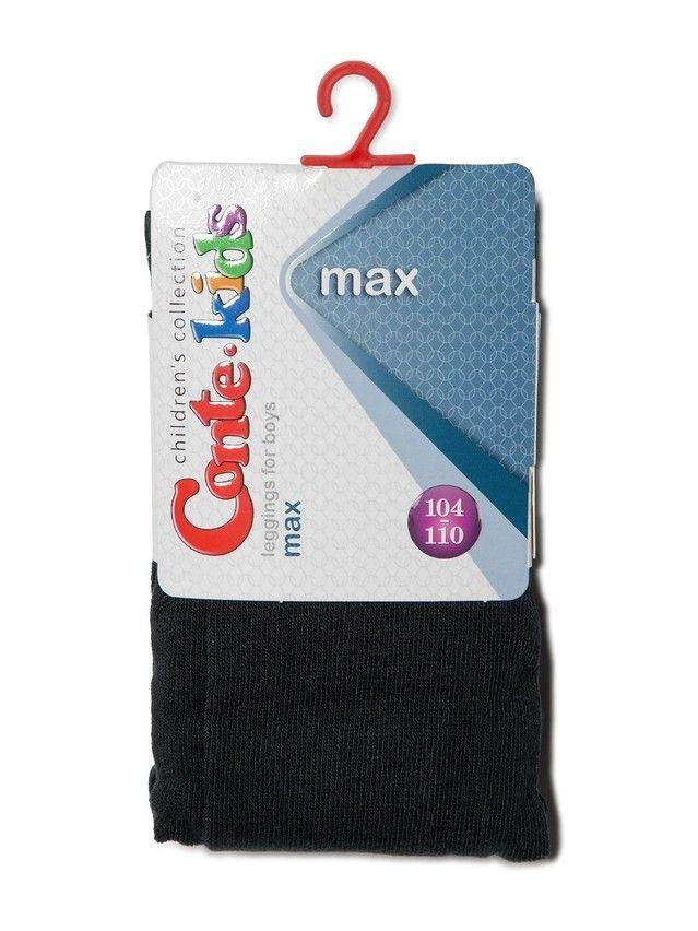 Леггинсы для мальчиков MAX 6С-13СП, p. 104-110, черный, рис. 000 - 3