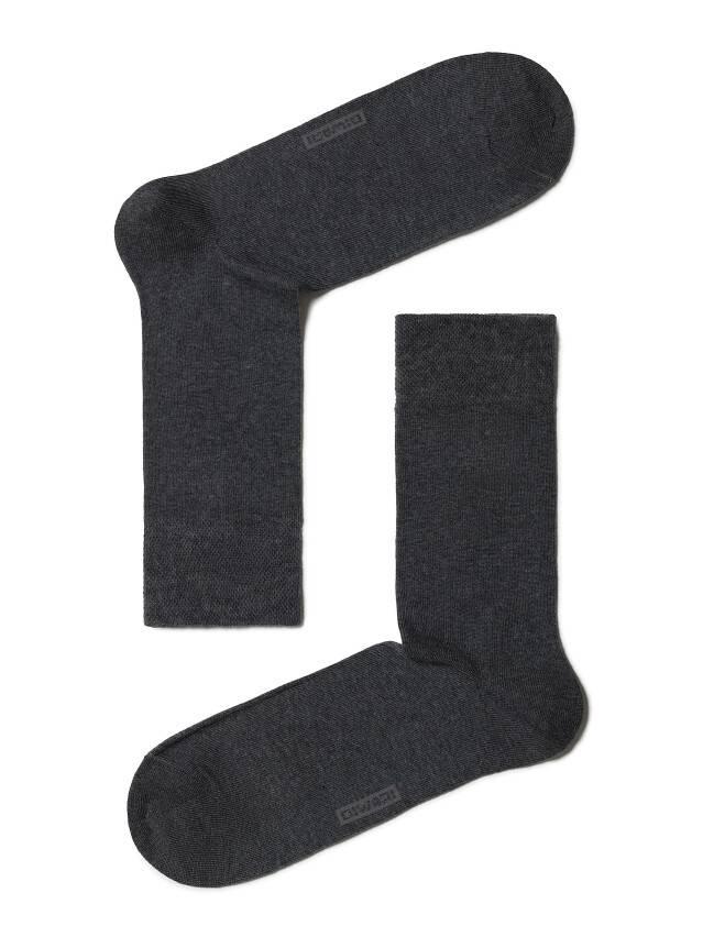 Носки мужские COMFORT (меланж) 7С-26СП, р. 40-41, темно-серый, рис. 000 - 1