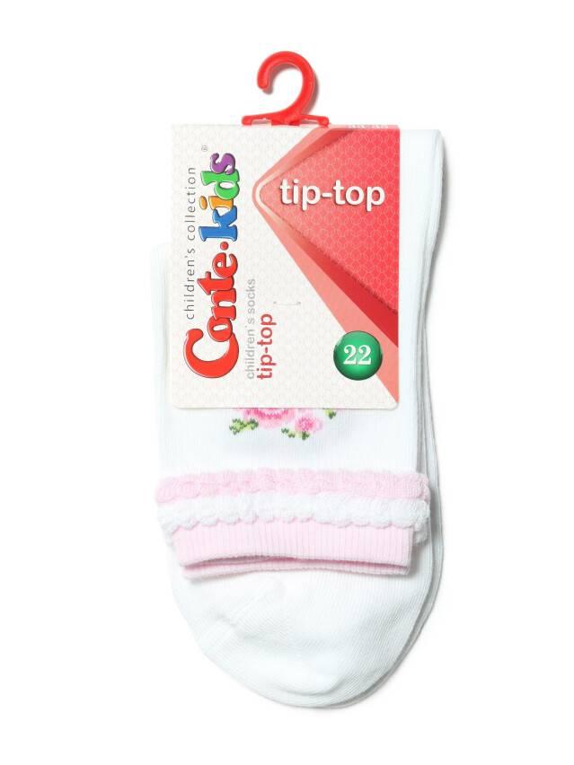 Носки хлопковые детские TIP-TOP (пикот) 13С-44СП, p. 22, белый, рис. 194 - 2