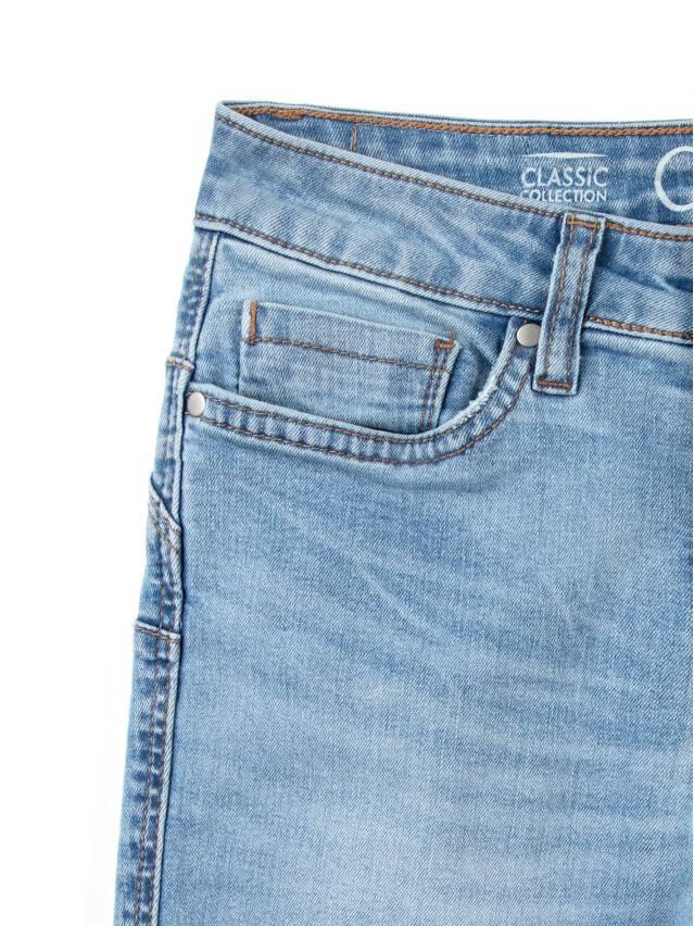 Моделирующие джинсы PUSH UP с высокой посадкой CON-42 5
