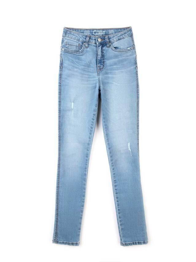 Моделирующие джинсы PUSH UP с высокой посадкой CON-42 3