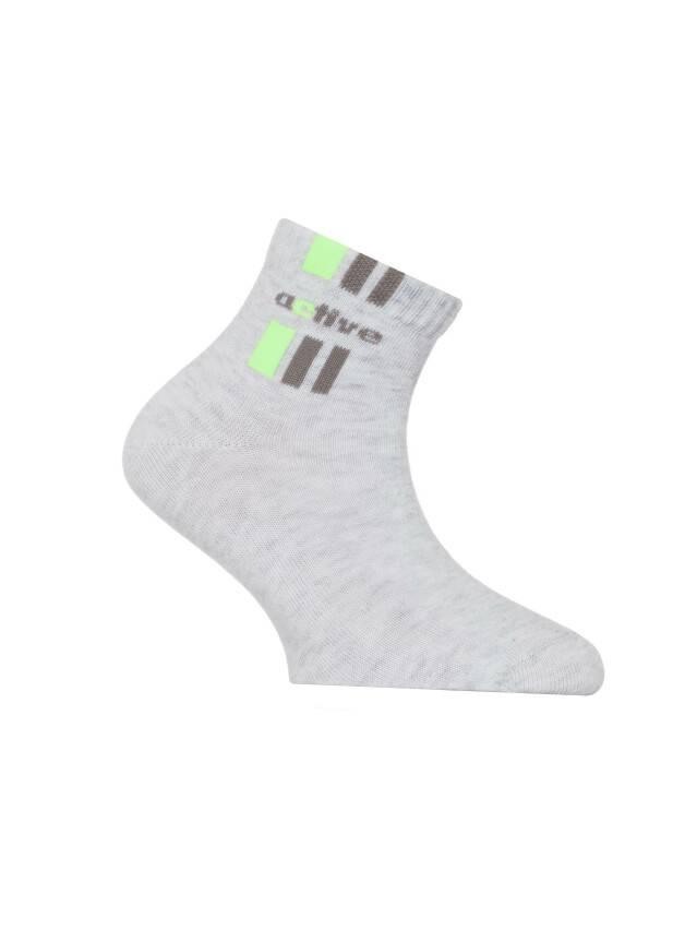 Носки хлопковые детские ACTIVE 7С-97СП, p. 16, светло-серый, рис. 135 - 1