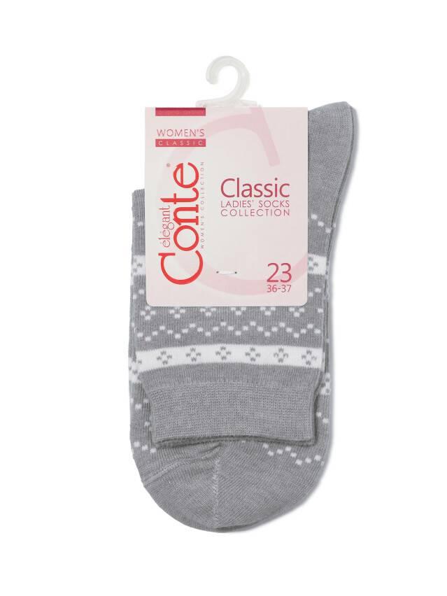 Носки хлопковые женские CLASSIC 15С-15СП, р. 36-37, серый, рис. 062 - 3