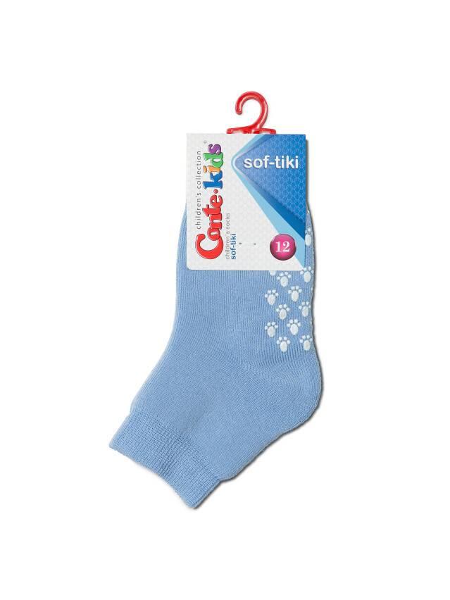 Носки хлопковые детские SOF-TIKI (махровые, антискользящие) 7С-53СП, p. 12, голубой, рис. 000 - 2
