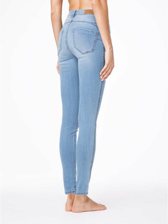 Моделирующие джинсы PUSH UP с высокой посадкой CON-42 2