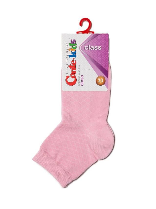 Носки хлопковые детские CLASS (тонкие) 13С-9СП, p. 20, светло-розовый, рис. 150 - 2