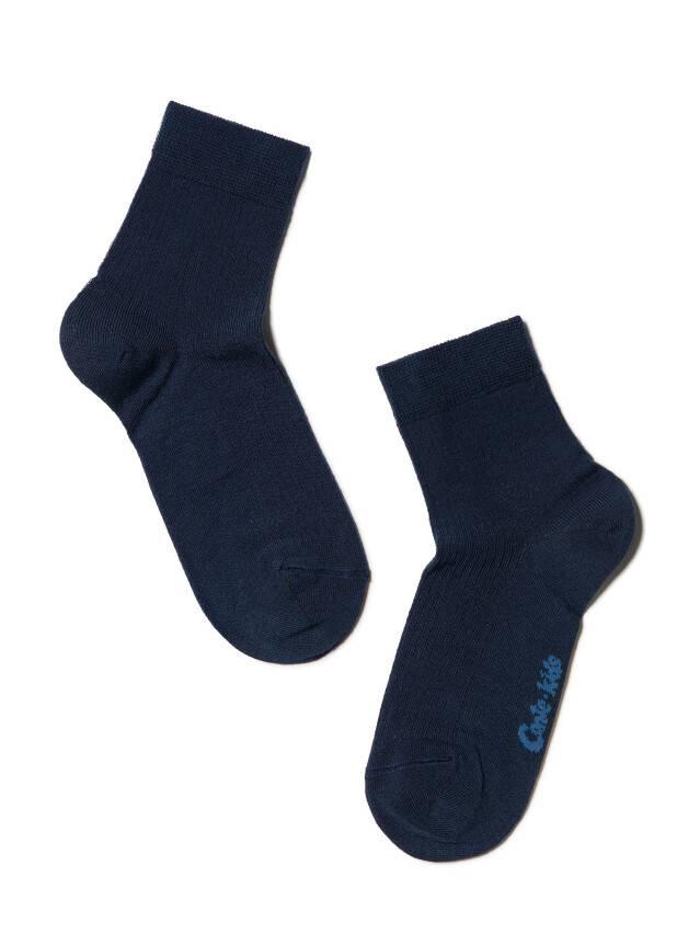 Носки хлопковые детские CLASS (тонкие) 13С-9СП, p. 18, темно-синий, рис. 154 - 1