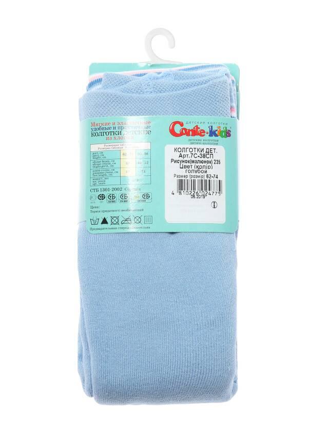 Колготки хлопковые детские SOF-TIKI (махровые внутри) 7С-38СП, p. 62-74, голубой, рис. 235 - 2
