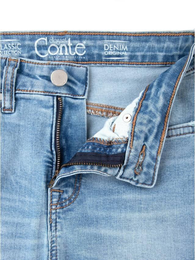 Моделирующие джинсы PUSH UP с высокой посадкой CON-42 7