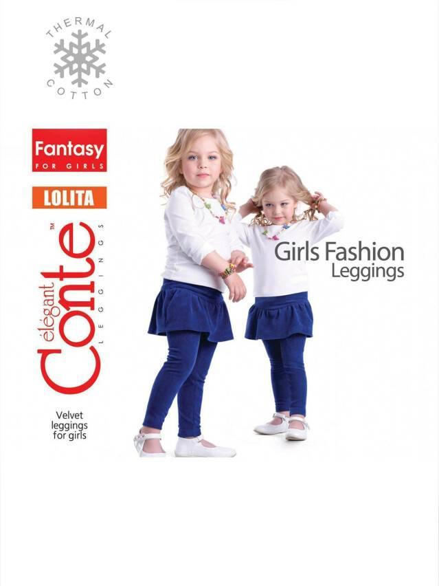Леггинсы для девочек LOLITA 15С-097ДТСП, p. 110,116-56, blue - 1