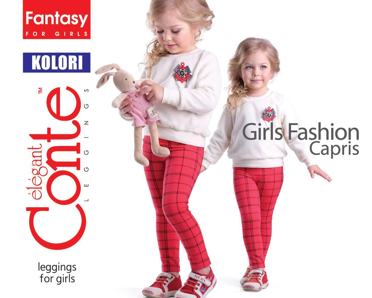 Леггинсы для девочек ⭐️ Леггинсы для девочек KOLORI красный ⭐️